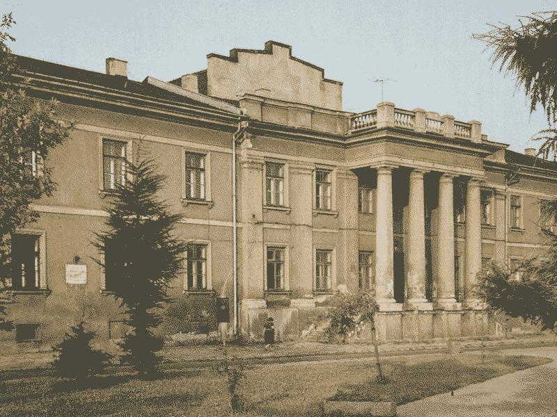 Ecole à l'époque de Pologne communiste.