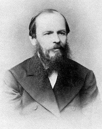 Fyodor Mikhailovich Dostoyevsky, 1876.