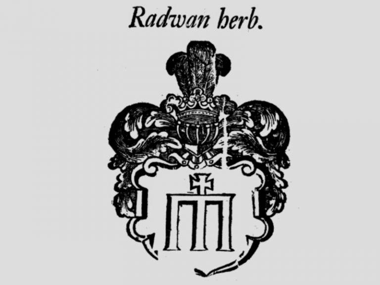 Radwan. La plus ancienne (?) image imprimée.