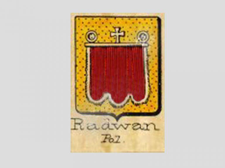 Radwan. Peut-être sa représentation la plus ancienne.