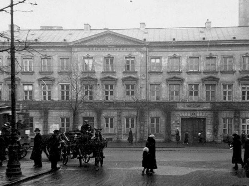 Varsovie. Hopital St Roch, Krakowskie Przedmiescie 28 en 1937.