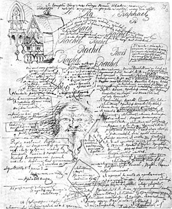 """Dostoyevsky. """"Les Demons"""" - Manuscript."""